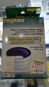 Raynox DVM-700 Wide Angle Conversion Lens